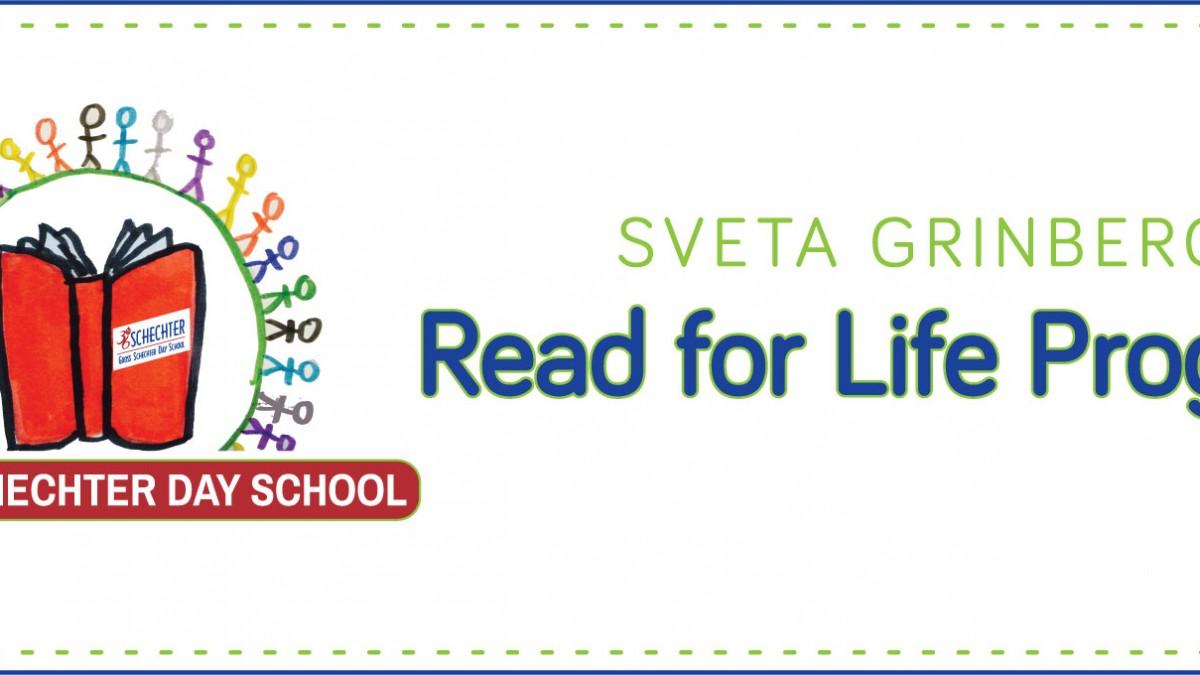 Read-for-Life-logoFACEBOOK