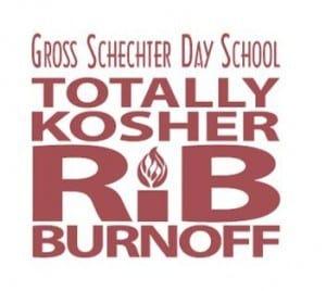 2016 Totally Kosher Rib Burn Off (RBO)!