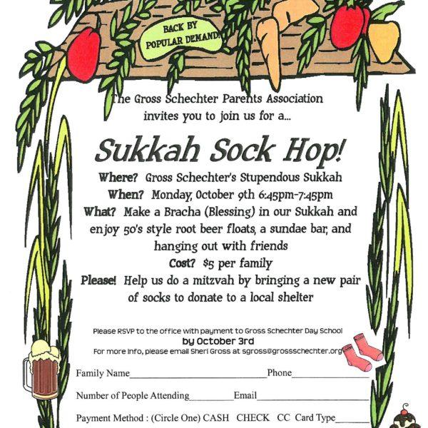 Sukkah Sock Hop
