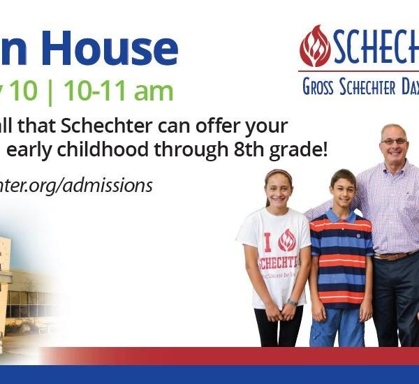 Gross Schechter Day School Open House