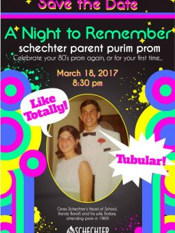 parent purim prom